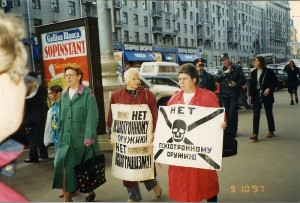 "Russian women protesting ""NO PSYCHOTROPIC WEAPONS."" By Copper Kettle [CC BY 2.0], via Wikimedia Commons"