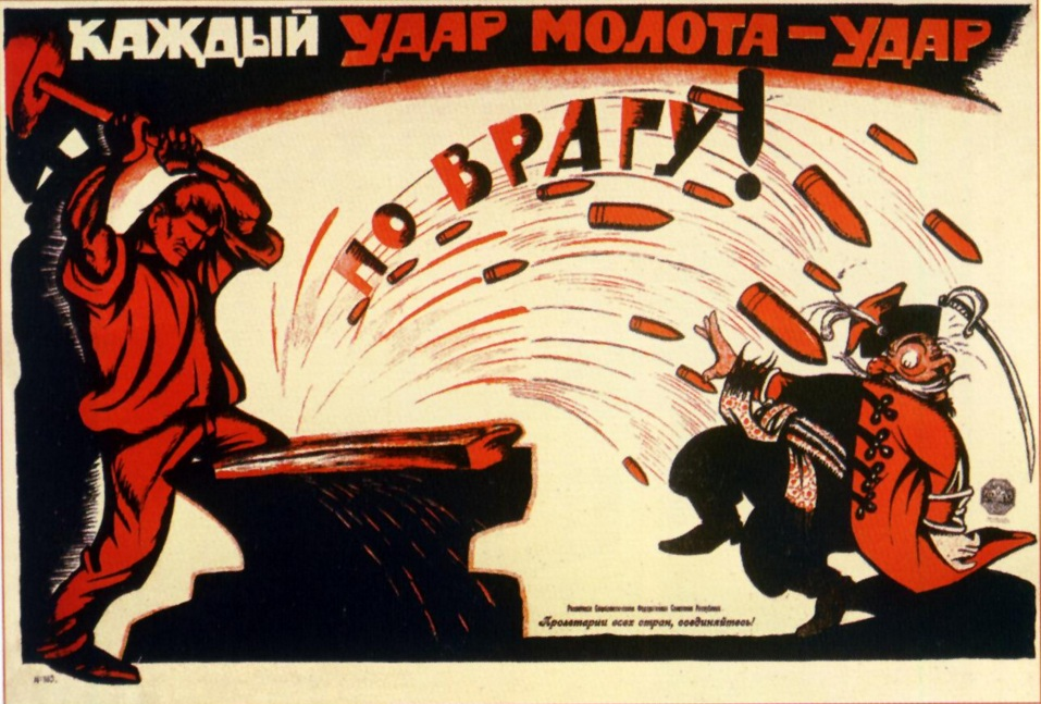 """Translation: """"Each hammer blow is a blow to the enemy."""""""