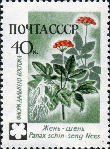 Even the Soviets fancied themselves a little ginseng. By Post of USSR [Public domain], via Wikimedia Commons