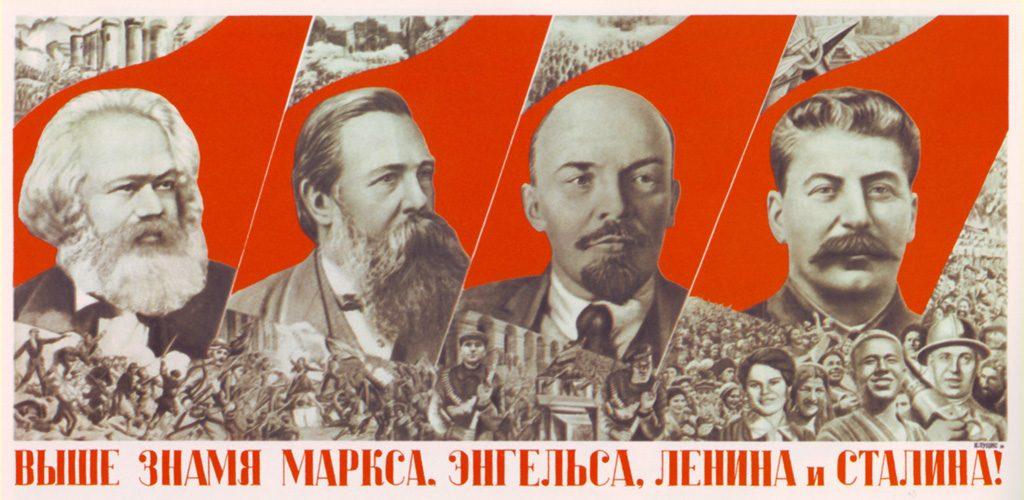 By Gustavs Klucis (1895-1938) (Marx, Engels, Lenin, Stalin (1933).jpg) [Public domain], via Wikimedia Commons