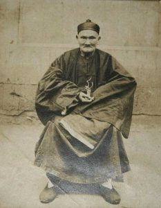 Chinese herbalist Li Ching-Yuen claimed to have lived over 200 years by consuming herbs that included gotu koba.